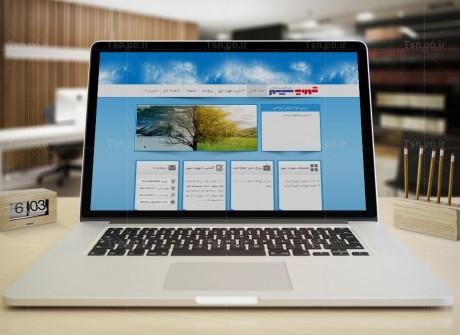 طراحی وب سایت تهویه سپهر