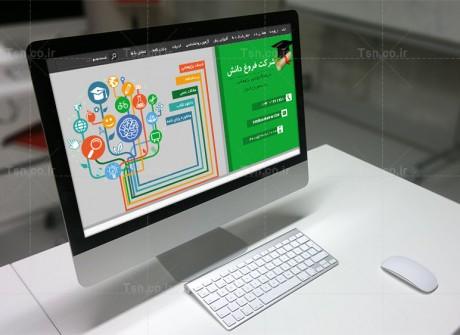 طراحی وب سایت شرکت فروغ دانش