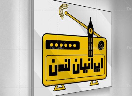 طراحی لوگو سایت ایرانیان لندن