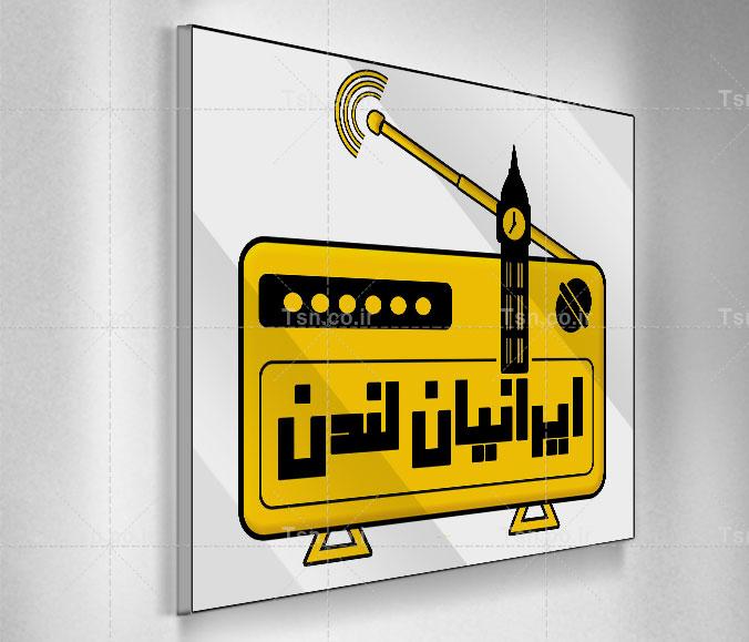 Logo-Iranianlondon