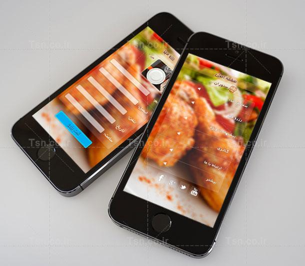 Mak-App-restoran