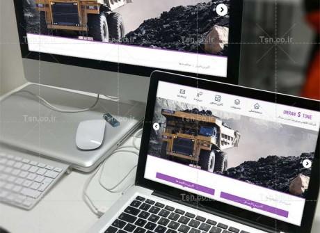 طراحی وب سایت شرکت عمران سنگ
