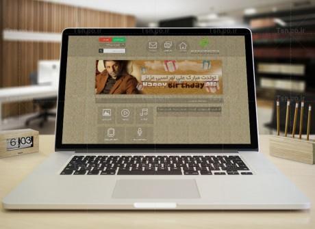 طراحی سایت علی لهراسبی