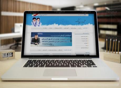 طراحی وب سایت شهرداری شهرساحلی بنک