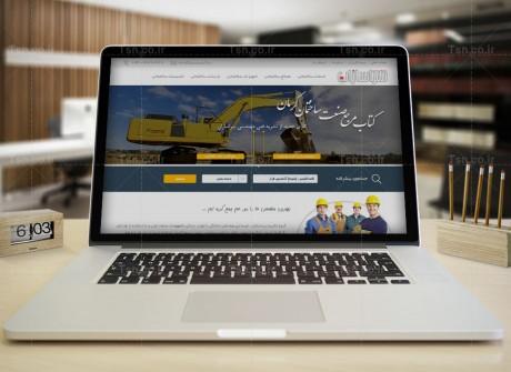 طراحی سایت شرکت سراسازان