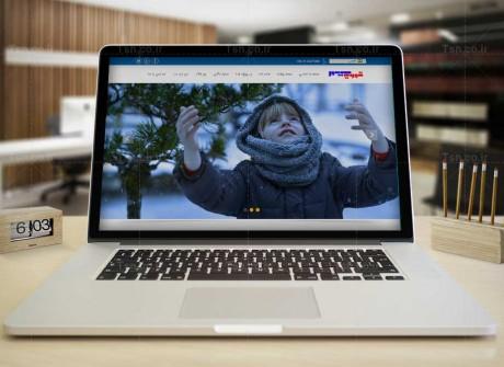 طراحی وب سایت دفتر مرکزی تهویه سپهر