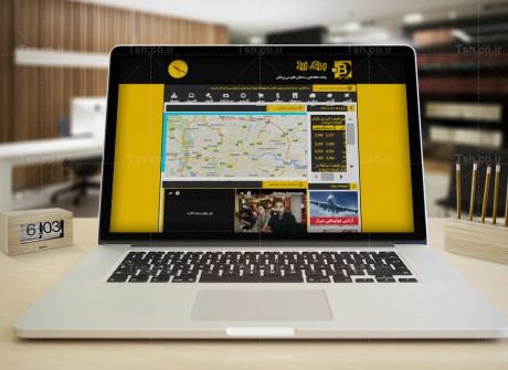 طراحی وب سایت برگ زرد