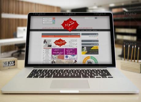طراحی وب سایت خبری هفتواد