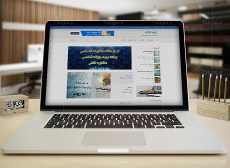 طراحی سایت ایران کنکور
