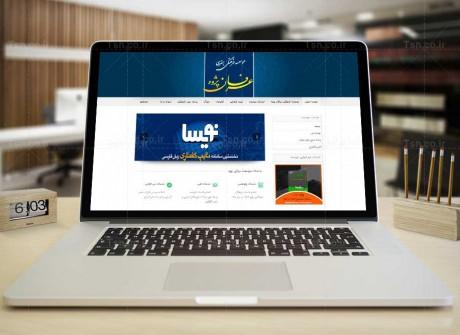 طراحی وب سایت موسسه فرهنگی هنری عرفان پژوه
