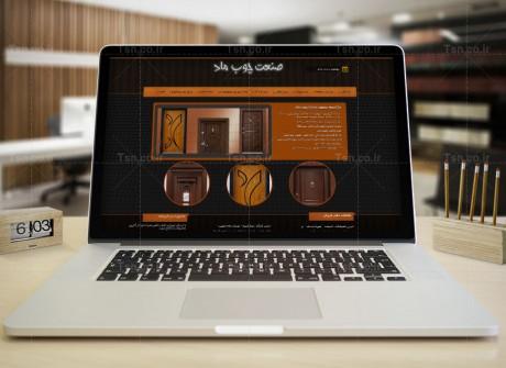طراحی وب سایت صنعت چوب ماد درب