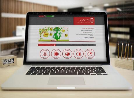 طراحی وب سایت سامانه اس ام اس