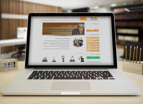 طراحی وب سایت گروه تبلیغاتی طرح۱