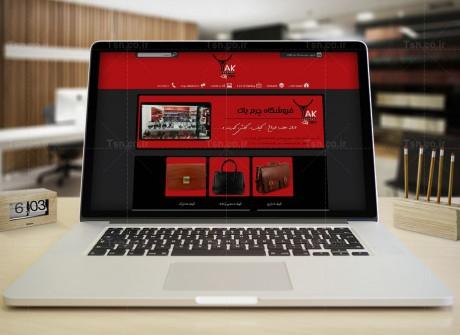 طراحی وب سایت فروشگاه کیف و چرم یاک