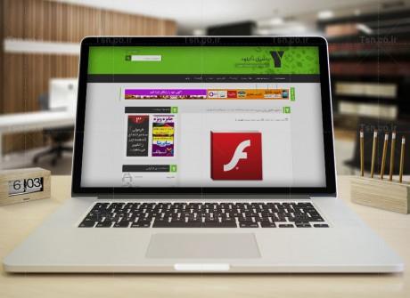 طراحی وب سایت دانلود یاشیل