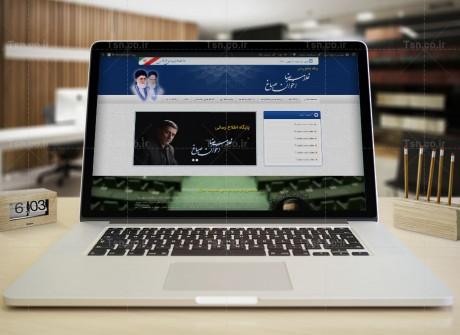 طراحی وب سایت مهندس اخوان صباغ(نماینده مجلس)