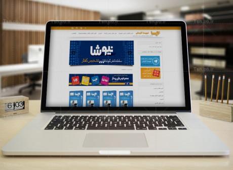 طراحی وب سایت نویسا کرمان