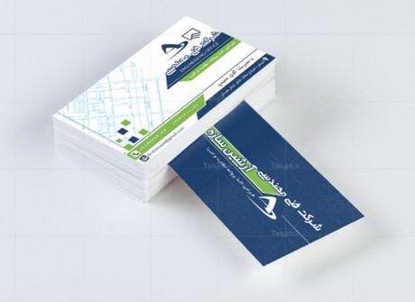 طراحی کارت ویزیت دفتر فنی مهندسی آرشین سازه