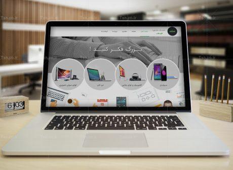 طراحی سایت مشاوره خرید کالای دیجیتال