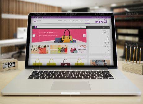 طراحی فروشگاه اینترنتی فروش کیف
