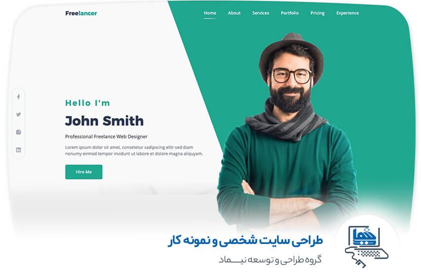 طراحی سایت شخصی در کرمان