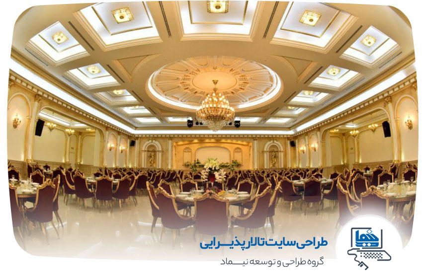 طراحی سایت تالار پذیرایی در کرمان